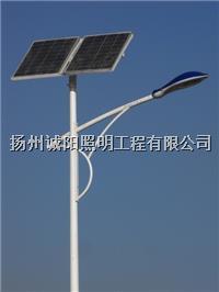 北京太阳能路灯 008