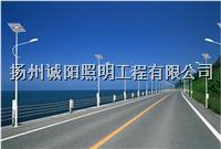 太阳能路灯参数 022