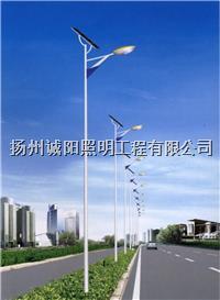江苏太阳能路灯 029