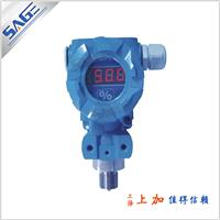 YB-2088型压力变送器/优质压力变送器