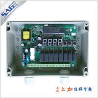WYS-D20脉冲控制仪功率继电器输出220V24V8路10路16路20路