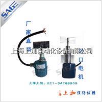 厂家直销SJ-80 SJ-84小型阻旋式料位开关 料位控制器,质保两年 厂家直销SJ-80 SJ-84小型阻旋式料位开关 料位控制器,质保两年
