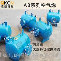 质量引领市场,空气炮专业生产空气炮厂家