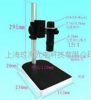 大變倍比迷你型視頻顯微鏡,數碼顯微鏡 ML-15-2
