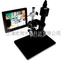 130萬VGA高清視頻數碼顯微鏡 XDC-10A+液晶顯示器+130萬VGA工業相機+光源
