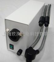 LED冷光源 光纤冷光源  双支硬管光纤冷光源 LED S2800E