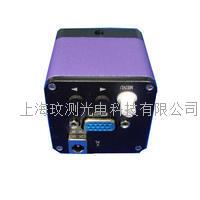 VGA60幀高速高清抑強光防反光工業數字相機 VGA-9050