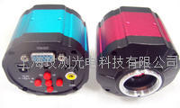 200萬高清VGA-AV工業數字相機 VGA-200A