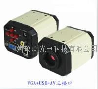 200万高清色彩还原度工业数字相机 VGA200-B