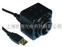 130万像素USB2.0黑白工业数字相机支持WIN8 130万黑白2.0