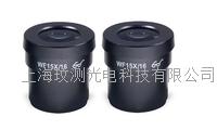 显微镜15X/15MM高眼点广角目镜 WF15X/15MM