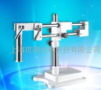 显微镜双臂万向支架 万能支架 STL2