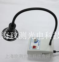 鹵素燈斜射照明光源 110/220V 9W