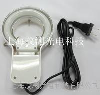 白色8W顯微鏡環型熒光光源燈源 110/220V8W