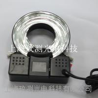 紫外線光環形熒光燈 紫外線光環形熒光燈