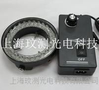 內徑60MM顯微鏡LED環形光源 WC-60