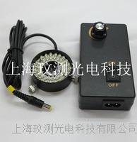 內徑20MM機器視覺LED金屬分體調節光源 WC-20JQ