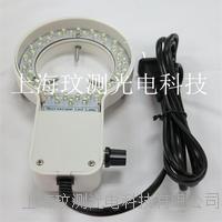 可調光48顆珠顯微鏡LED光源  SEN-601