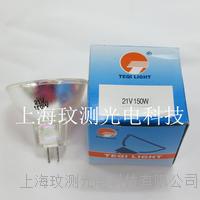 21V150W冷光源灯杯泡 卤素灯泡 仪器灯泡  21V150W