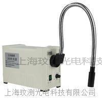 LED55W单支硬管光纤冷光源 LED S2700E