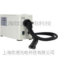 LED20W双支软管分叉光纤冷光源 LED S2900E