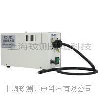 XD301卤素灯单支软管光纤冷光源 XD-301