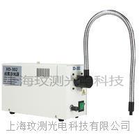 XD302卤素灯24V150W单支硬管光纤冷光源 XD-302