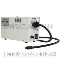 XD302卤素灯24V150W单支软管光纤冷光源 XD-302