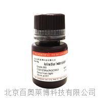 MES buffer(0.05mol/L,pH8.0)厂家
