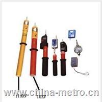 電容型高壓驗電器GSY