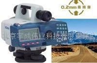 北京中國網賭正規網站科技 電子水準儀