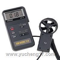 AVM-01/03 风速计/风温计