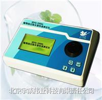 植物油过氧值快速测定仪2000S