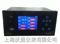 8路温度巡检记录仪 XMTHR848