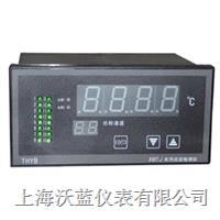16路带电脑通讯温度巡检仪 XMTJ1601K/1602k
