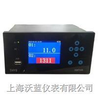 双路温度压力记录仪