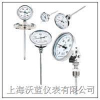 电接点双金属温度计 WSSX型401/402/411/422