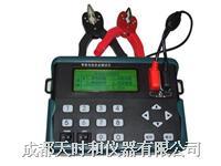 蓄电池性能测试仪 XJH-BPT