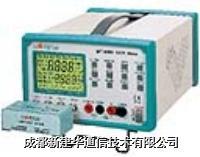 台式电桥 MT-4090