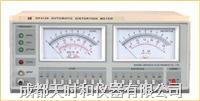 自动点频失真测量仪 DF4128