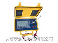 市话电缆故障综合测试仪 T-C880