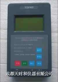 铁路轨道电路补偿电容测量仪 TS206