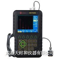 超声波探伤仪 MUT500B