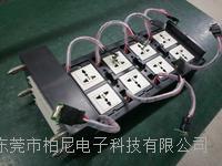 8位测试治具 BN-DT50W-8ch