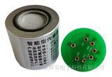 供應網格化大氣環境監測儀智能型丁醛氣體傳感器模組 深圳廠家