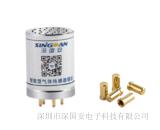 有毒有害氣體(大氣監測專用)智能氣體傳感器模組輸出TTL串口+5V/24V信號