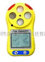 复合式四合一气体检测仪