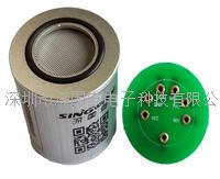 智能型一氧化碳气体传感器模组/高精度大气环境监测仪专用 1PPB级
