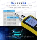 便攜式手持泵吸式氟氣濃度檢測儀