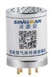 智能型六氟化硫氣體傳感器廠家